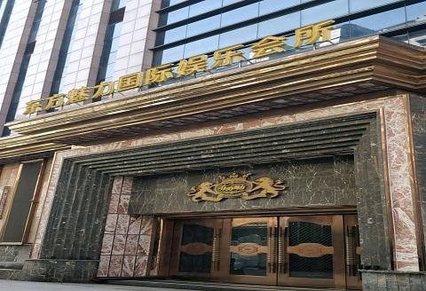 上海东方魅力KTV消费价格