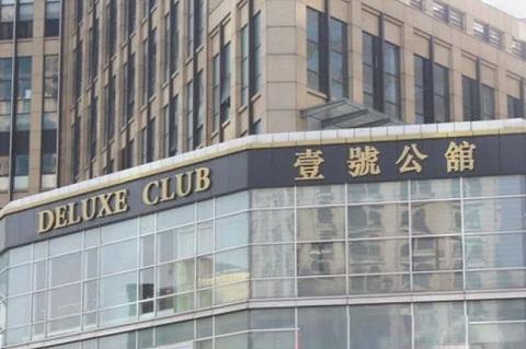 上海壹号万利KTV消费价格
