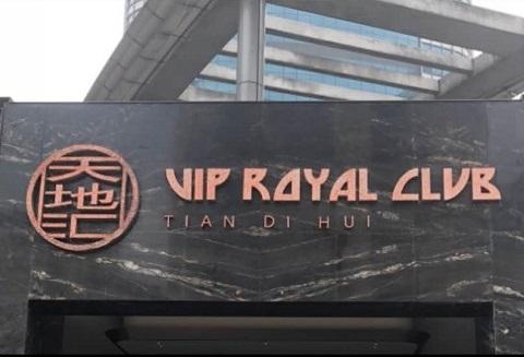 上海天地汇KTV消费价格点评